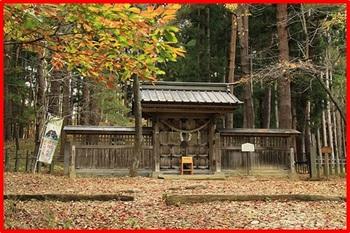 土津神社.jpg